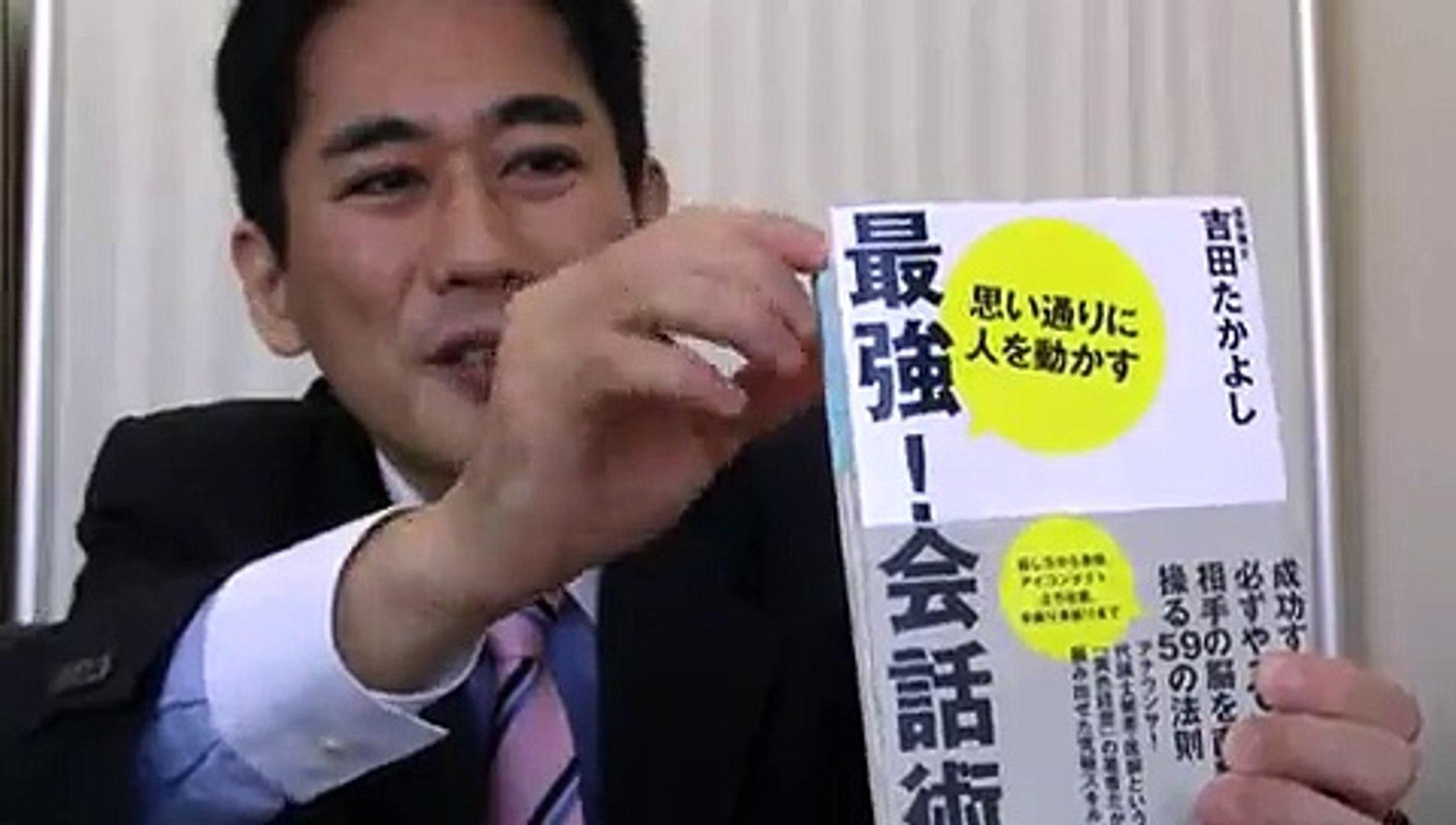 吉田たかよしの画像 p1_5