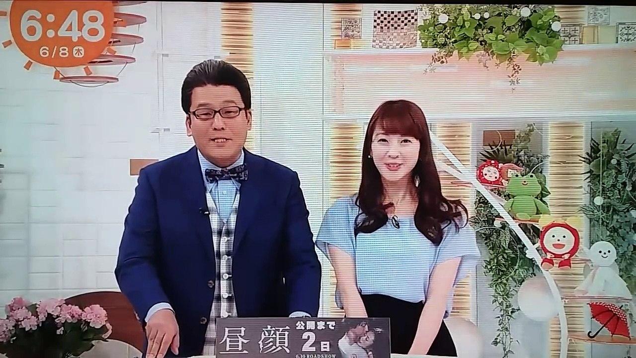 斉藤孝信の画像 p1_4