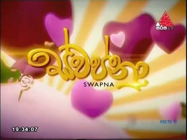 Swapna Teledrama - 1415 - 21st December 2018 Thumbnail