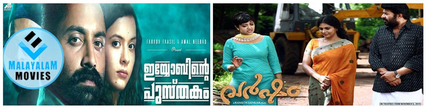 MalayalamMovies