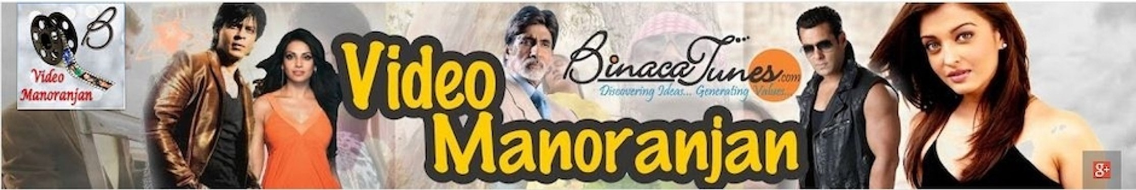 Video Manoranjan