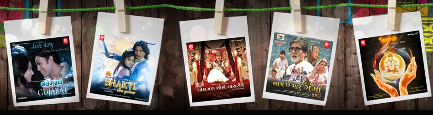 DRJ Records Gujarati