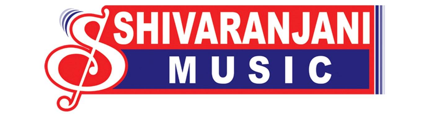 Shivaranjani Music
