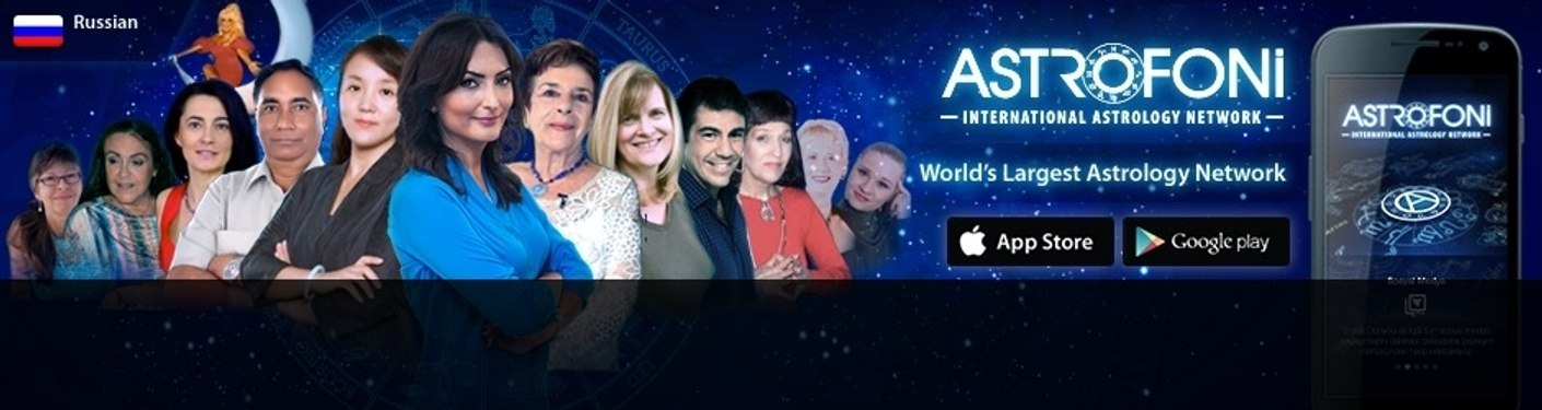 Astrology Russian