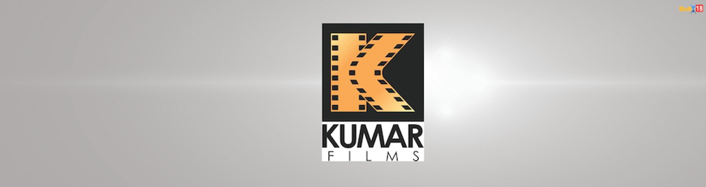 Kumar Records