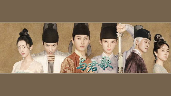 Chinese TV Series Exclusive——Powered by YOYO