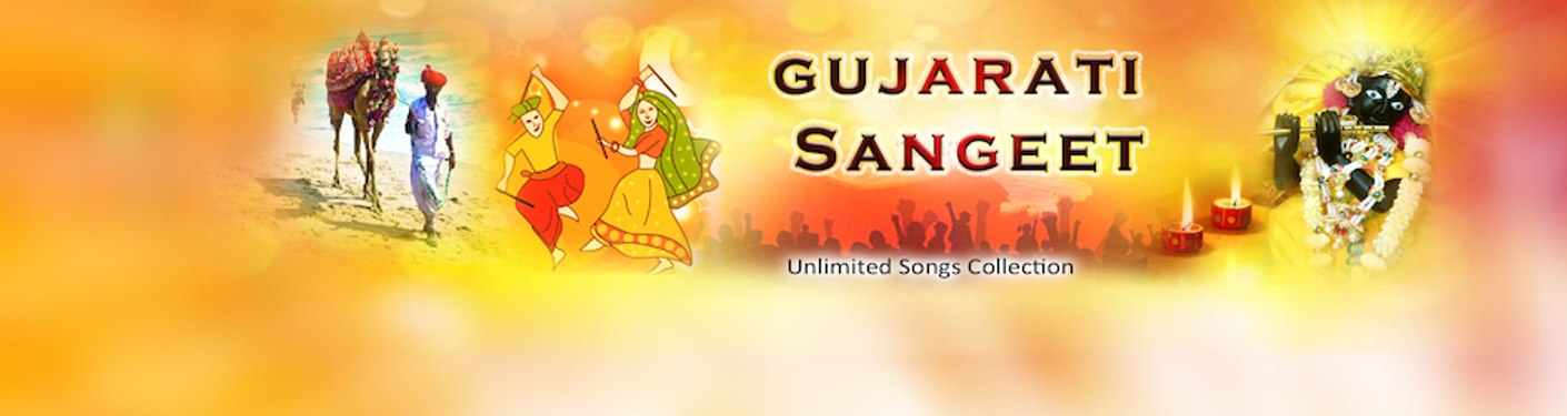 Gujarati Sangeet