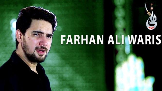 Farhan Ali Waris Official