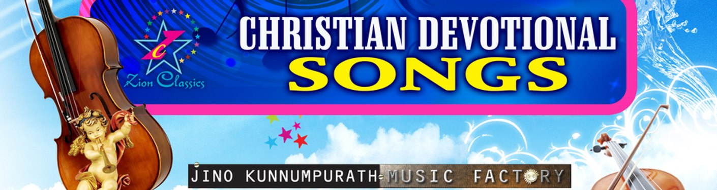 ChristianDevotionalSongs