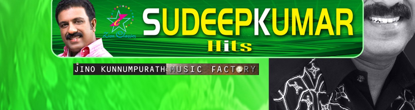SudeepKumarHits