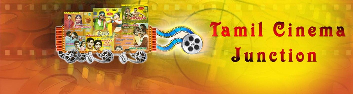 Tamil Cinema Junction