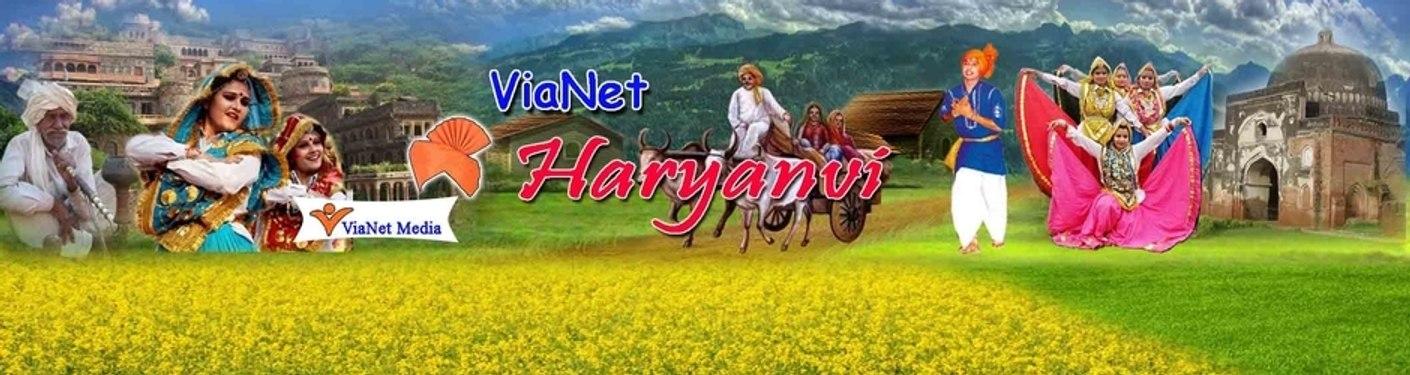 ViaNet Haryanvi
