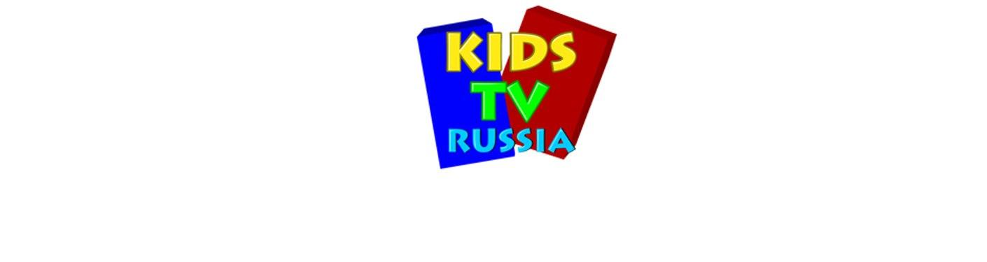 Kids Tv Russia