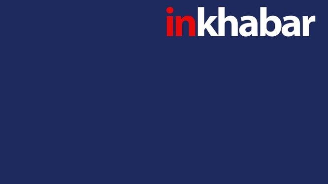 Inkhabar