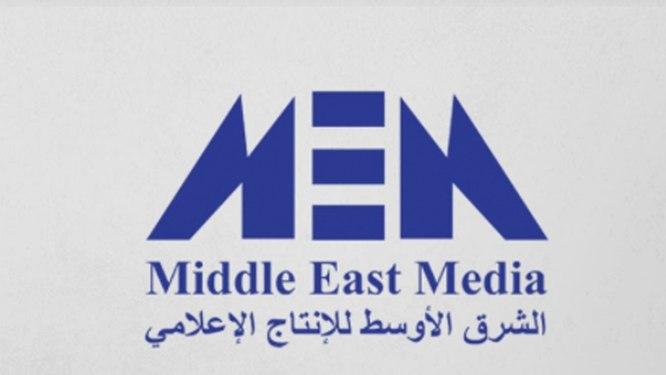 MiddleEastMedia