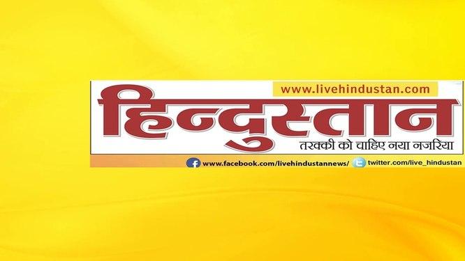Hindustan Live