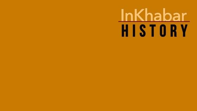 InKhabarHistory