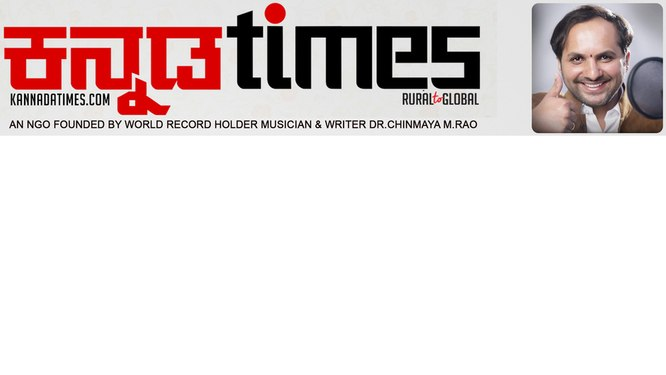 Kannada Times Media World