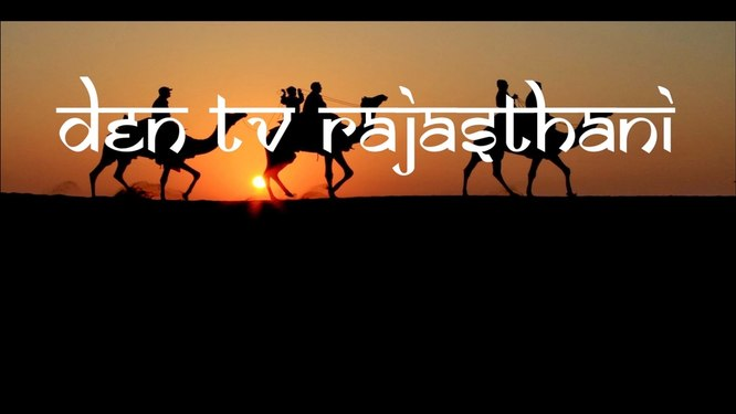 DDEN Tv Rajasthani