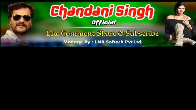 Chandani Singh Official