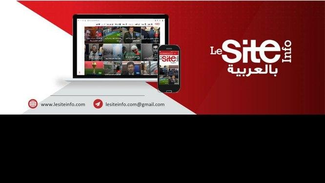 Le Site info Arabe