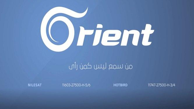 orientnet