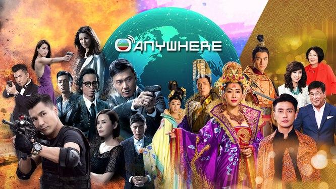 TVB Drama KH