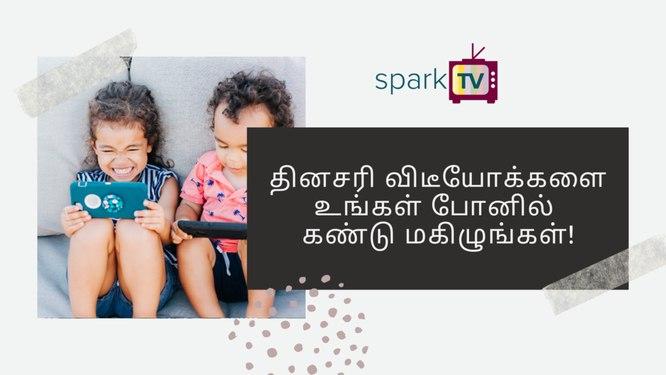 SparkTV Tamil