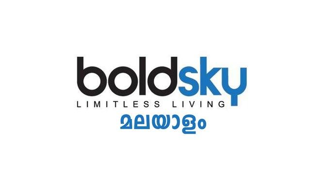 BoldSky Malayalam