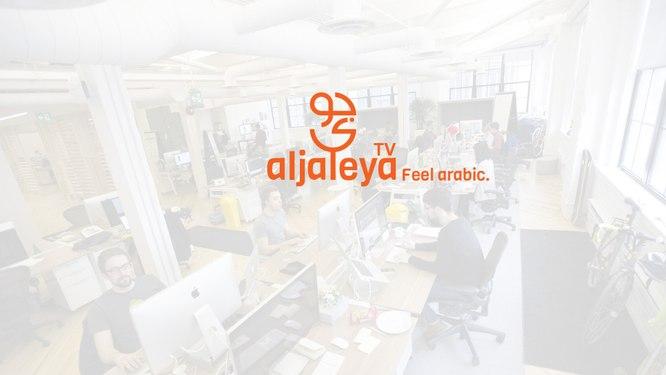 Aljaleya TV ATVC Channel
