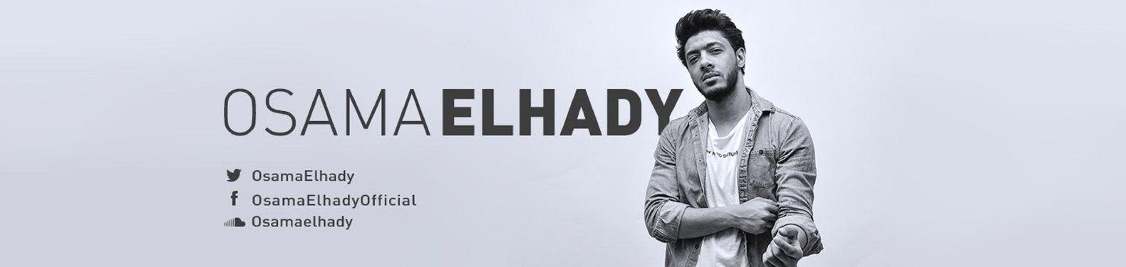 Osama Elhady
