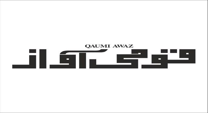 Qaumi Awaz