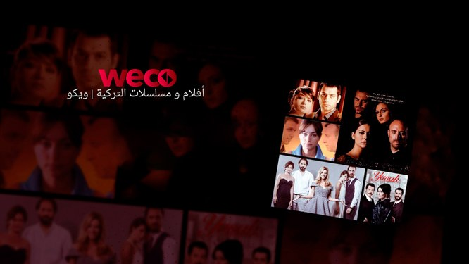 مسلسلات تركية Arabic Series