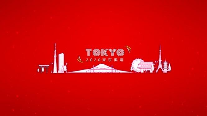 2020東京奧運最新報導