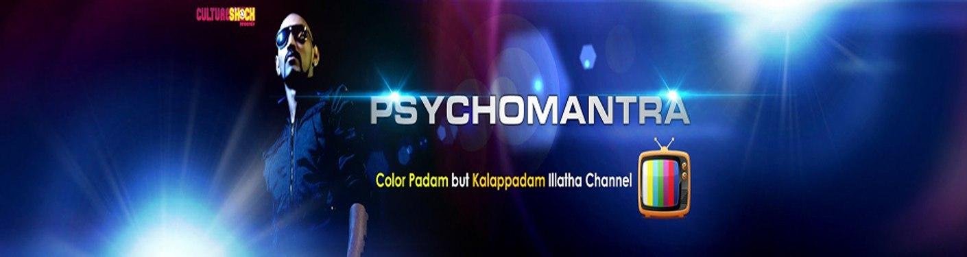 PsychoMantra