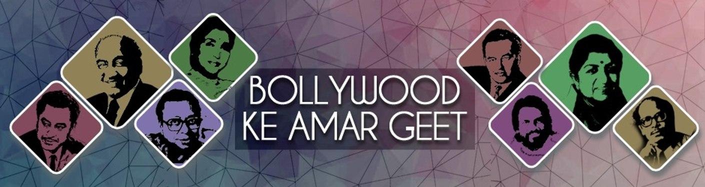 BollywoodClassic