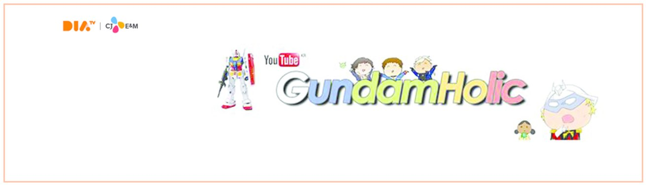 Gundam Holic TV