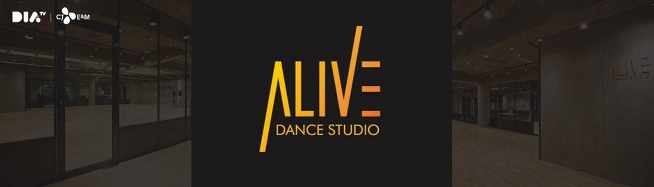 Alive Dance Studio