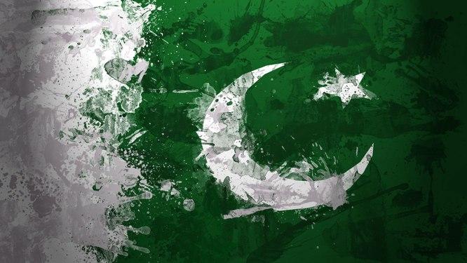 Dil pakistani