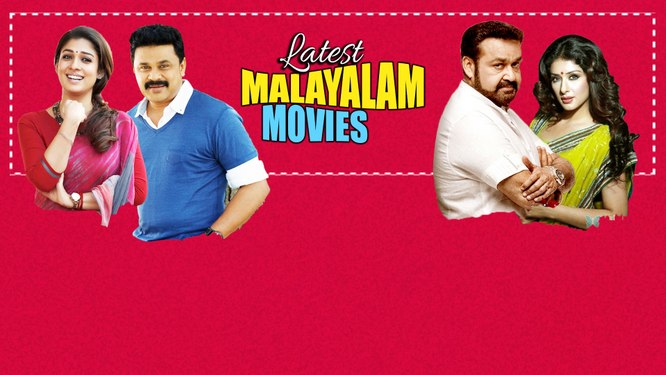 Latest Malayalam Movies