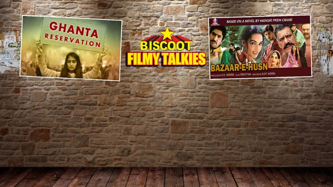 Biscoot Filmy Talkies