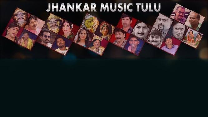 Jhankar Music Tulu