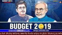 LIVE : Union Budget 2019
