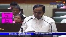 LIVE : Telangana Budget 2019-20   తెలంగాణ పద్దు ... ప్రవేశపెట్టనున్న సీఎం కేసీఆర్!!