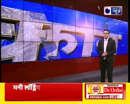 Live TV - India News