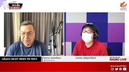 FM 100.5 News Network