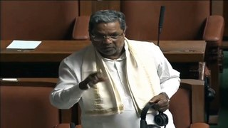 Karnataka Assembly Session LIVE.