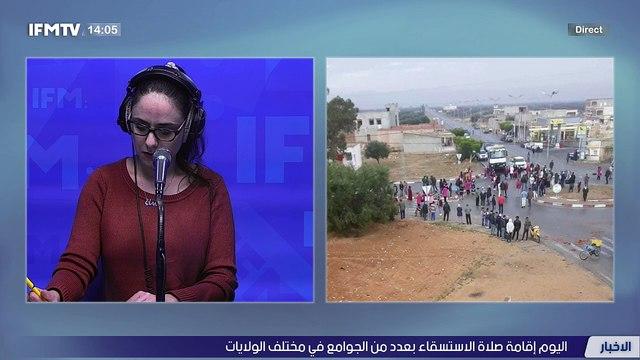 IFMTV 24/7