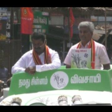 Uri Tamil Tv