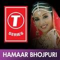Hamaar Bhojpuri